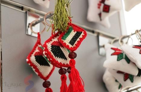 التطريز الفلسطيني - التطريز الفلسطيني يواكب الحداثة (4)