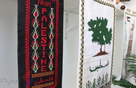 التطريز الفلسطيني - التطريز الفلسطيني يواكب الحداثة (10)