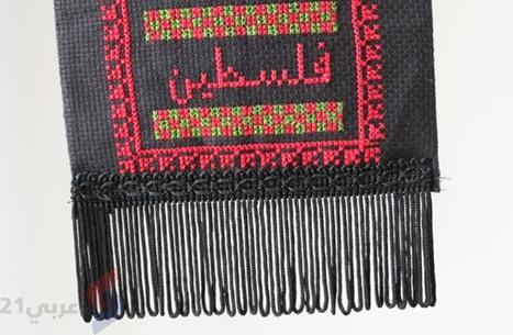 التطريز الفلسطيني - التطريز الفلسطيني يواكب الحداثة (11)