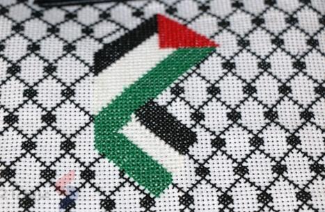 التطريز الفلسطيني - التطريز الفلسطيني يواكب الحداثة (15)