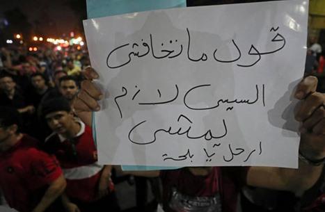 """مظاهرات """"جمعة الغضب"""" تعم محافظات مصرية (شاهد)"""