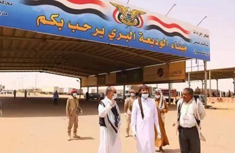 اليمن يفتح منفذا حدوديا مع السعودية بعد أشهر على الإغلاق