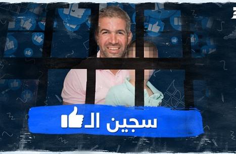 سجين الـ👍
