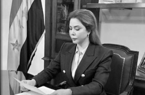 حساب لرغد صدام حسين يقدم تهنئة للسعودية