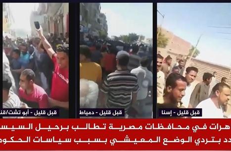 رابطة للمصريين بالخارج تعلن دعمها للحراك الاحتجاجي