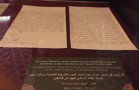 """""""عربي21"""" تجوب ستة قرون داخل الأرشيف العثماني (شاهد)"""