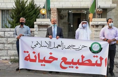 """88 % من العرب يرفضون الاعتراف بـ""""إسرائيل"""" (إنفوغراف)"""