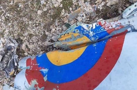 أرمينيا تنشر صور حطام مقاتلة زعمت أن طائرة تركية أسقطتها