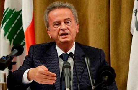 """حاكم مصرف لبنان: الإعلام يضخم أرقام """"التحقيق السويسري"""""""