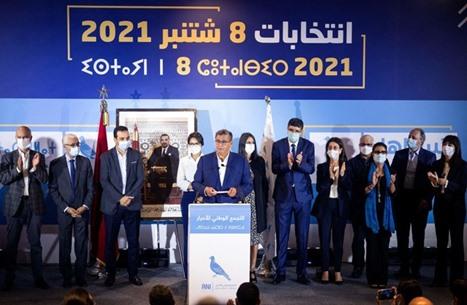 حزب الاستقلال يوافق على المشاركة في الحكومة المغربية