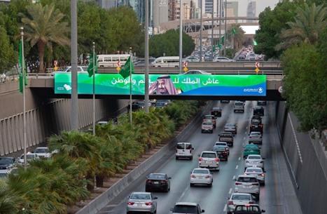 دعوات سعودية في اليوم الوطني لإطلاق سراح المعتقلين