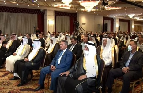 مذكرات اعتقال عراقية للمشاركين بمؤتمر التطبيع في أربيل