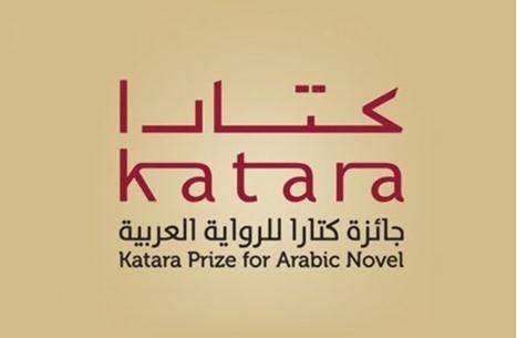 """عبد الحميد بن هدوقة.. شخصية العام لجائزة """"كتارا"""""""