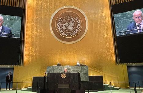 """الجزائر تدعو لإنهاء """"إجحاف تاريخي"""" بحق أفريقيا في مجلس الأمن"""