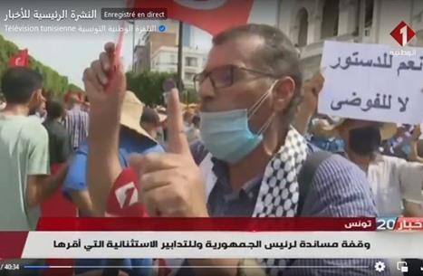 هل ضلل التلفزيون التونسي مشاهديه بخصوص الاحتجاجات؟ (شاهد)