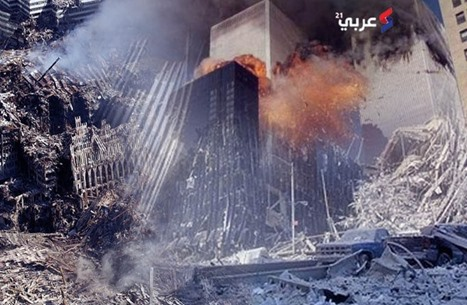 إجمالي الخسائر الأمريكية بعد هجمات 11 سبتمبر (إنفوغراف)