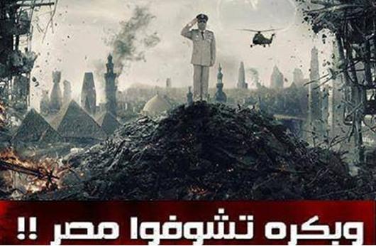 الغارديان: مصر من سيء إلى أسوأ