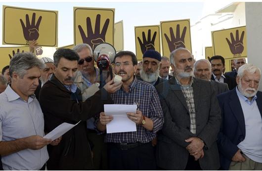 """مظاهرات بمدن تركية خلال فعاليات """"100 يوم على الإنقلاب في مصر"""""""