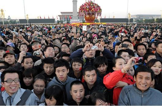 """""""الصين"""" ,. بلد تعدد الوجوه والألوان واللغات"""
