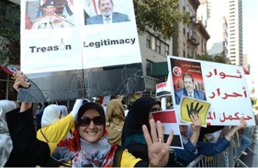 مصريون يتظاهرون في نيويورك للمطالبة برحيل السيسي