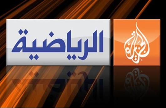 جزائريون يعتزمون التظاهر أمام مكتب الجزيرة الرياضية