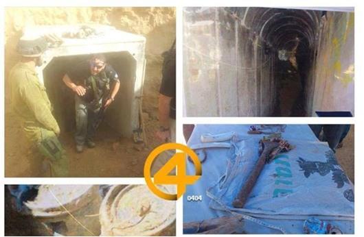 اسرائيل توقف تزويد غزة بمواد البناء عقب اكتشاف النفق المفخخ!