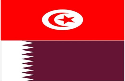منحة قطرية بقيمة 79 مليون دولار لتونس