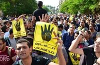 احتجاجات شعبية بمصر على أسوأ نتيجة لثانوية الأزهر
