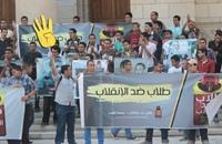 وزير التعليم يصدر قرارات ضد طلاب قاموا بمظاهرات بمصر