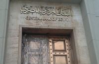 رسميا: الدين الخارجي لمصر يقترب من 90 مليار دولار