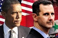 إيان بلاك: كيف تخدم استراتيجية أوباما بسوريا الأسد؟