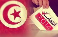 النتائج الرسمية الكاملة للانتخابات التونسية