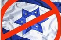 إيرلندا تقصي شركة بريطانية دانماركية لتعاملها مع إسرائيل