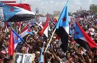 حراك اليمن الجنوبي يعلن هيئة إدارية لثورة تحريرية