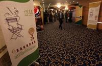"""عرض فيلم """"نجم البقال"""" العراقي بافتتاح مهرجان بغداد"""