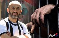 عائلة معتقل تركي بالإمارات تشتكي لهيئة حقوقية عالمية