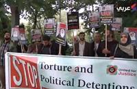 وقفة أمام سفارة الإمارات بلندن تضامنا مع المعتقلين (فيديو)