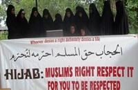 القضاء النيجيري يؤكد منع الحجاب بالمدارس في لاغوس