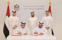الإمارات تبدأ بخطوات إطلاق أول مسبار عربي للمريخ
