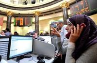 بورصة مصر تستقبل قمة شرم الشيخ بمواصلة الخسائر