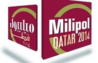 قطر تشتري معدات للأمن الداخلي بـ 85 مليون دولار