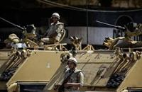 قرار باعتبار كافة المنشآت العامة بمصر منشآت عسكرية