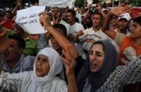 النقابات المغربية تعلن نجاح الإضراب العام