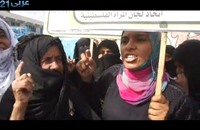 وقفة نسائية بغزة للمطالبة بمحاكمة قادة إسرائيل (فيديو)