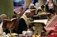 التسامح المذهبي في اليمن