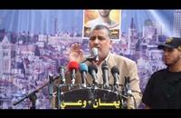 """مسيرتان لـ""""حماس"""" و""""الجهاد الإسلامي"""" بغزة (فيديو)"""