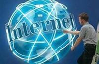 أعمال تخريبية تقطع خدمة الإنترنت باليمن