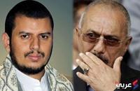 الحوثيون وحزب صالح يرفضان رئيس الحكومة الجديدة