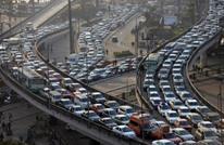 دراسة: القاهرة من أكثر مدن العالم تسببا بالقلق وتلف الأعصاب