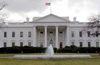 زوكربيرغ يأخذكم بجولة افتراضية داخل البيت الأبيض (شاهد)